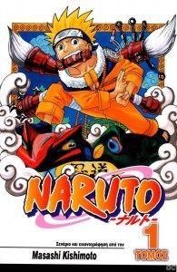 Naruto_0001.thumb.jpg.0559955ae6a21e950a51bde90635ddd9.jpg