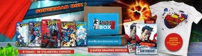 SUPERMANBOX1.jpg