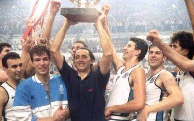 Eurobasket 1987.jpg