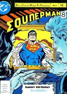 SupermanPs_0008.jpg