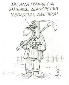 gularkas.thumb.jpg.d6025ea41833fc63b2cd891de2aad04f.jpg