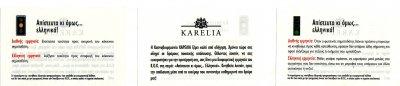 karelia_0002.thumb.jpg.4c5e2c339aa5af45a059c2eec77961e8.jpg