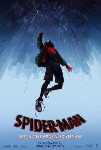 spiderman-_-new-691x1024.thumb.jpg.913325c9a3cbe375bbe4da184b73fa65.jpg