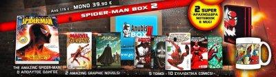 spideybox2.jpg