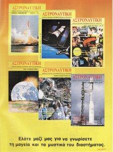 astronautiki_0003.thumb.jpg.4a99ad2d97d718e022b592cb4fca64d9.jpg