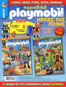 Playmobil_Hroes_Tis_Polis.thumb.jpg.321ffe523035c1f2769549a7a221998c.jpg