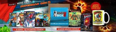 SUPERMANBOX2.jpg