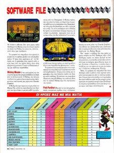 PIXEL #51 σελ.66 Ιανουαριος 1989.jpg