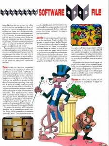 PIXEL #51 σελ.63 Ιανουαριος 1989.jpg