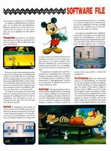 PIXEL #51 σελ.65 Ιανουαριος 1989.jpg