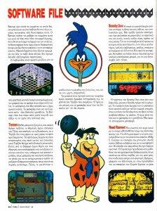 PIXEL #51 σελ.64 Ιανουαριος 1989.jpg