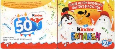 Kinder_Ekpliksi_50_years_alboum_back_and_front.thumb.jpg.5694dc21e2a67b7c424f72795c67d2de.jpg