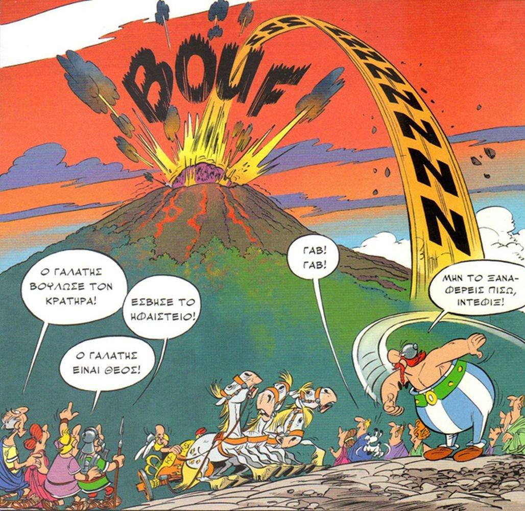 αστεία ταχύτητα dating κόμικς
