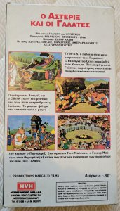 208850937_Asterix(4).thumb.jpg.143ee33dfdc5ad2a67f16b6d6f6dc18b.jpg