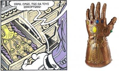 Thanos 1.jpg