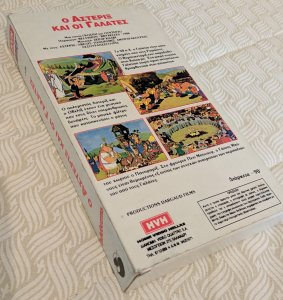 417490471_Asterix(2).thumb.jpg.4478cd26263c1b88469044ce05e4e8f5.jpg