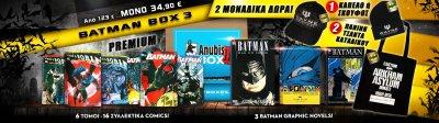 BATMANBOX3.jpg
