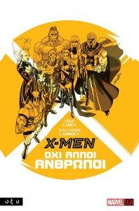 Οξυ - X-Men.jpg