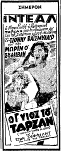 Ο Γιος του Ταρζάν (ΕΘΝΟΣ, 20-12-1948).png