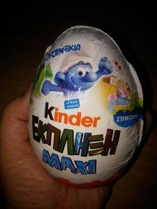 Kinder_Ekpliksi_Maxi_01.thumb.jpg.47b443cfca015a857d572e1e6009f34f.jpg