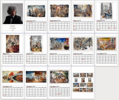calendar.thumb.jpg.65b099142166ffaef1954e93c11895be.jpg