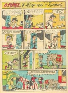 045 - Ο Ριρής, ο Αζόρ και ο ελέφας 07.10.1965.jpg