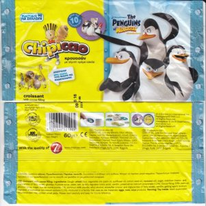 THE PENGUINS OF MADAGASCAR (CHIPICAO).jpg