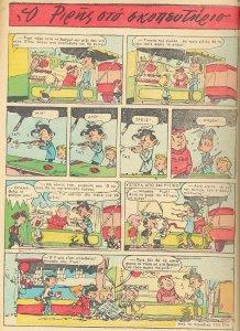046 - Ο Ριρής στο σκοπευτήριο 28.10.1965.jpg