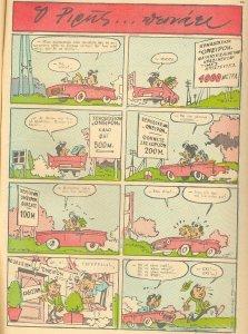 043 - Ο Ριρής πεινάει 14.09.1965.jpg