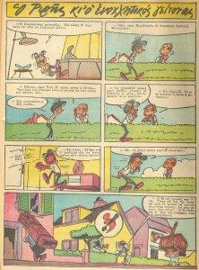 026 - Ο Ριρής και ο ενοχλητικός γείτονας 09.05.1963.jpg