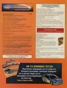 SUBARU WRC #50 page 2.jpg