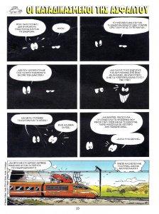 Komics  Kathimerinis_0098 page 23.jpg
