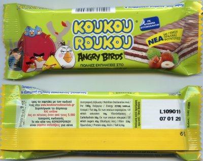 Angry_Birds_green.thumb.jpg.c93c9a9327a955666649fbfd08dad082.jpg