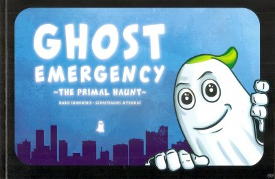 GHOSTEMERGENCY_0001.jpg