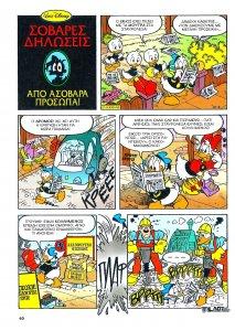 Miky Maoys 2235 page 40 Alessio Coppola.jpg