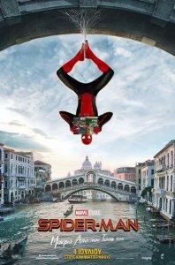 Spider-Man Far from Home Greek Poster.jpg