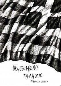 MATOMENOGALAZIO.jpg