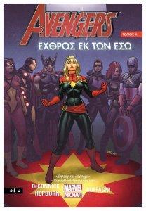 avengers_vol1_-_copy-page-001_0.thumb.jpg.e24084f84e077f2780e0350fbda6beed.jpg
