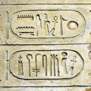 Cartouches_of_Ramesses_III.jpg