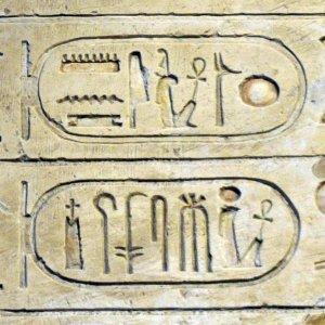 Cartouches_of_Ramesses_III.jpg