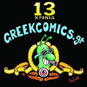 GRComics13AJ.jpg