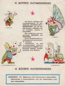 Asterix_A_16-page036.thumb.jpg.7d474f63019c0213c287f77caa21122e.jpg