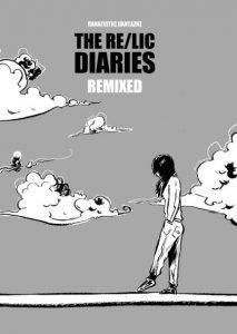 TheRe-LicDiaries-Remixed.thumb.jpg.24a0c015c2991dd20e0a28a2c5ef7a91.jpg