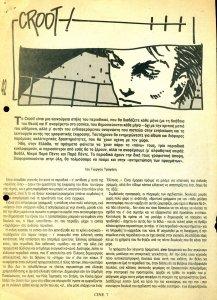 Article_CINE7_0003.jpg