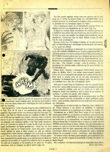 Article_CINE7_0004.jpg