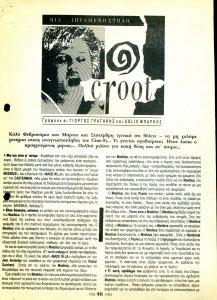 Article_CINE7_0005.jpg