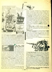 Article_CINE7_0007.jpg