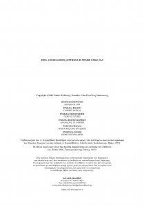 230_Page_2.jpg