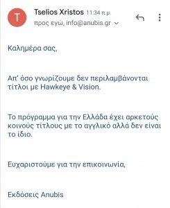 Screenshot_20191204_113502.jpg