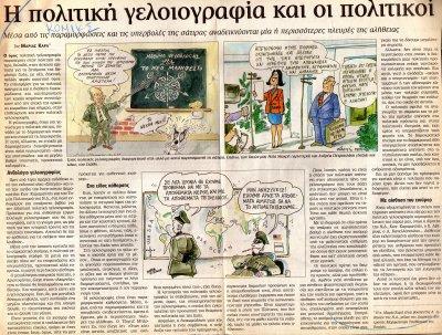 Article_0079.jpg